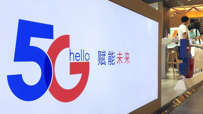 Shenzhen je prvi kineski grad koji je realizirao sveobuhvatnu upotrebu 5G