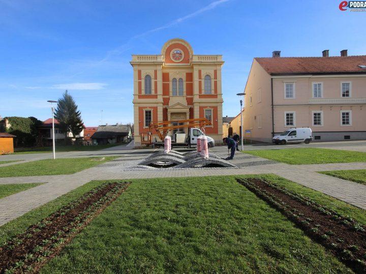 Građani Križevaca neposredno sudjeluju u izradi nove Strategije razvoja Grada u sljedećih 10 godina!