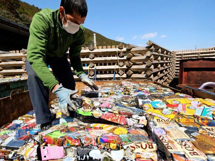 Japanski grad bez otpada