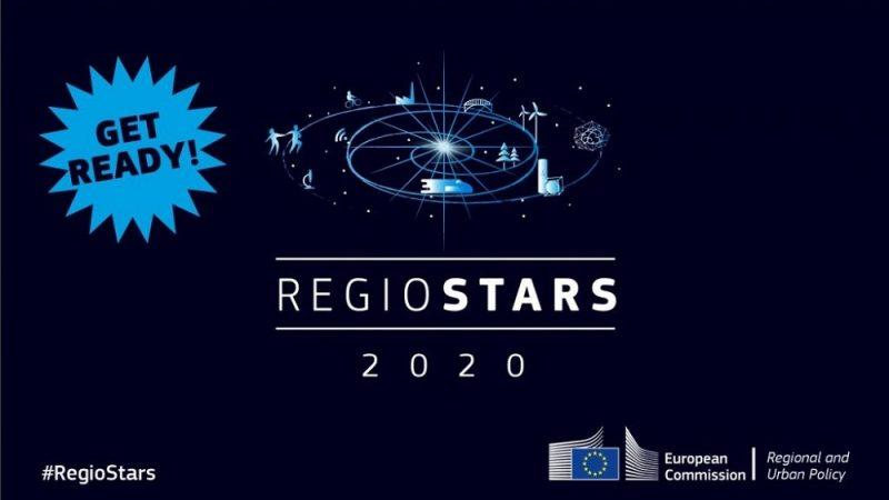 Projekt e-Škole dobitnik nagrade Europske komisije – RegioStars