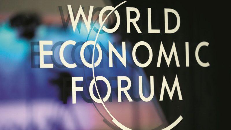 Što Svjetski ekonomski forum radi na pametnim gradovima?