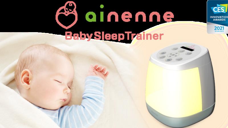Novi cool pametni kućni uređaji: Noćna svjetiljka Ainenne